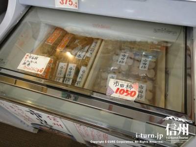 名産の市田柿は冷凍庫