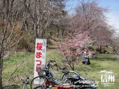 弘法山東側の登り口