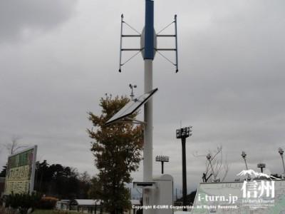 風力発電と太陽光発電
