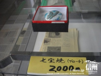 七宝焼ブローチ2000円