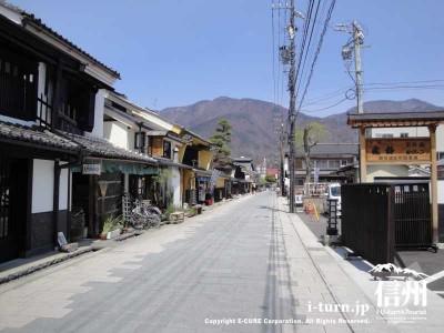 柳町の石畳