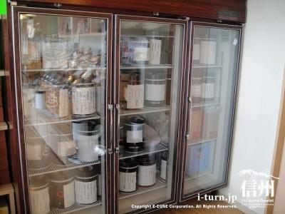 冷蔵庫に保管してあるモノも