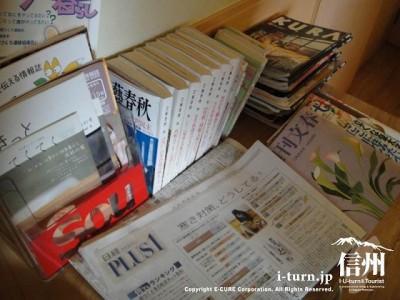 ビラや雑誌なども置いてあります。