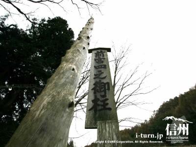 前宮四之御柱 アップ 2004年建て御柱