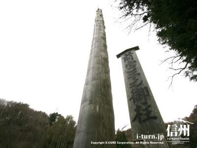 前宮三之御柱 アップ 2004年建て御柱