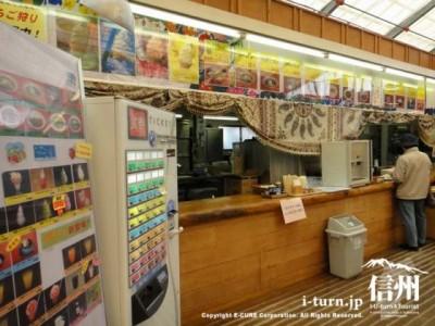 喫茶・軽食カウンター
