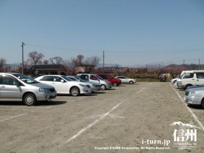 公園が駐車場