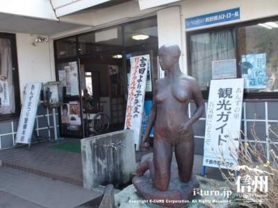 観光会館(あんずまつり警備本部)