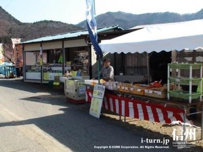 農作物などの直売所