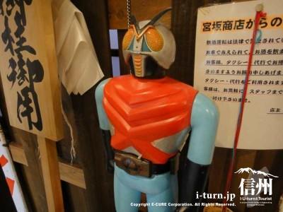 仮面ライダーの人形