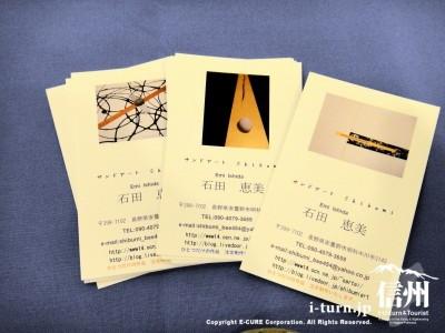 三種類のデザインの名刺