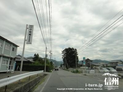 道幅が狭い道路