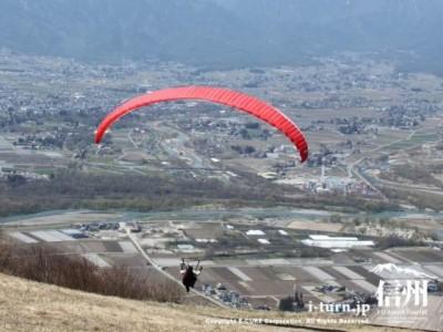 パラグライダー離陸2