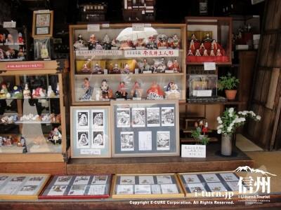 奈良井土人形店