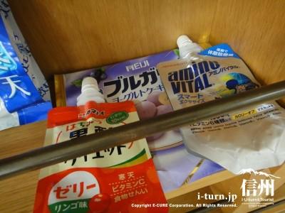 寒天が使われている商品パッケージ