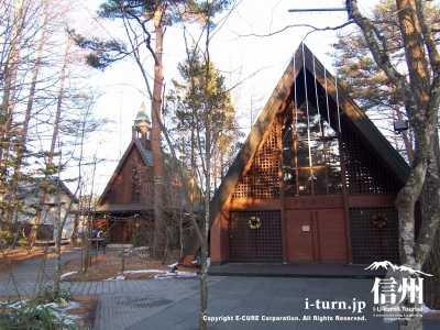 イブの高原教教会
