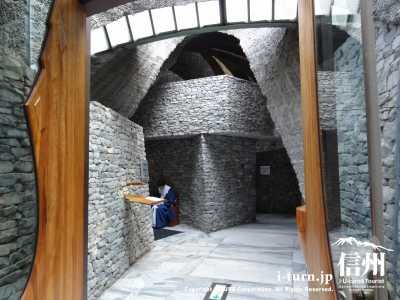 石の教会「無教会」