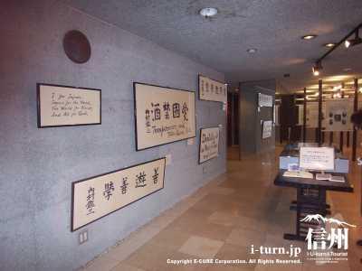 内村鑑三記念館内全景