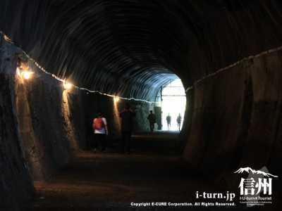 トンネル中心部