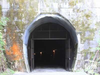 東平側の入口