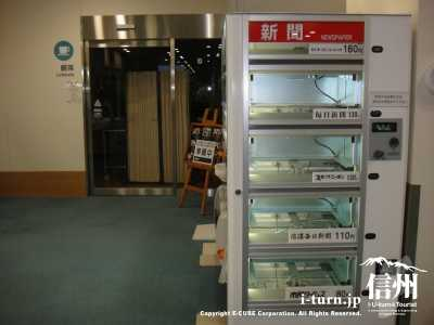 新聞販売機