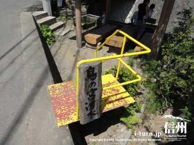 看板の付いた階段