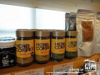 ハーブコーヒー