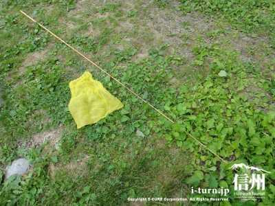 釣り竿とネット