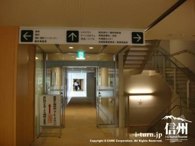 1階の通路