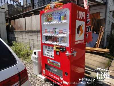 100円の自販機