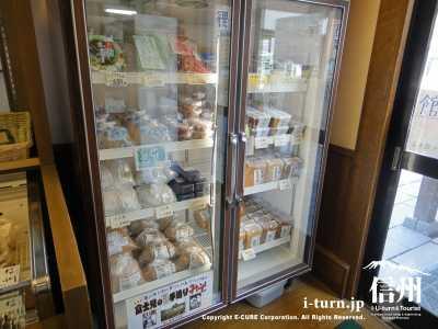 寒天と味噌が冷蔵庫にあります