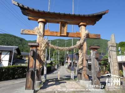 新海三社神社の木製鳥居