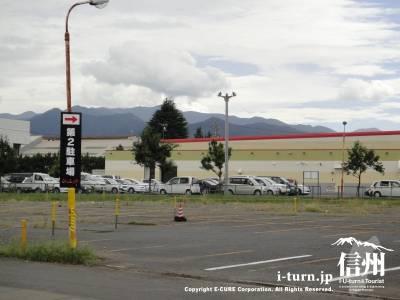 第2駐車場があります