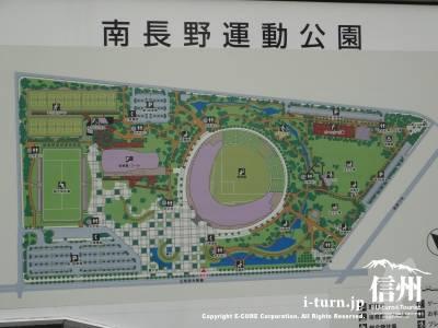 公園内の説明