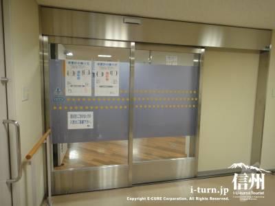 篠ノ井総合病院透析センター入口