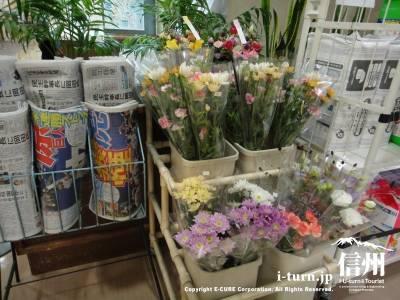 新聞の他、切り花も売ってます
