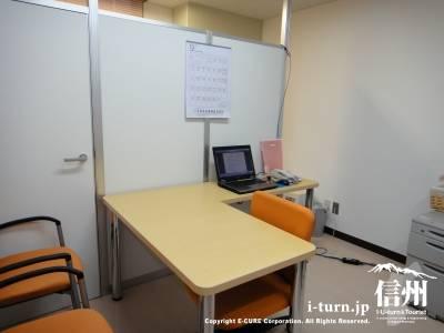 入院予定患者センターの内部
