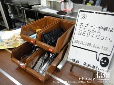 スプーンや箸