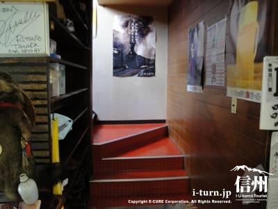 とんかつ丸一の二階の広間