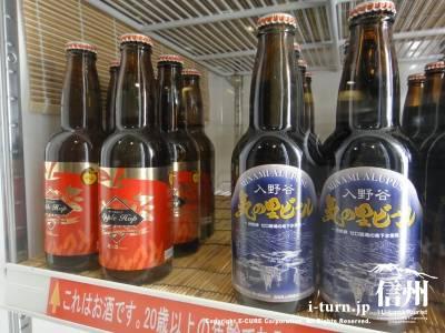 地ビールの瓶ビール