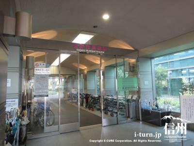 長野市民病院の正面入口