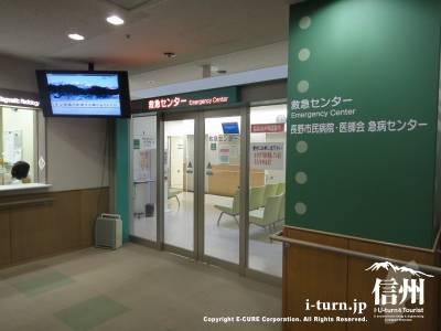 長野市民病院の救急センター入口の自動ドア