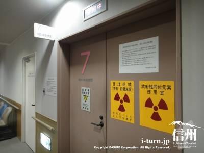 長野市民病院の密閉小線源治療室の入口