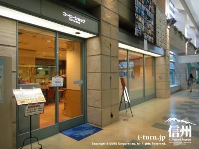 長野市民病院のコーヒーショップMainDishの入口