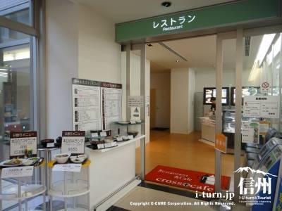 長野市民病院にある院内レストランの入口