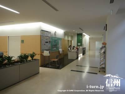長野市民病院の第2外来診療部受付前