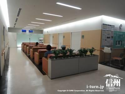 長野市民病院の神経内科と呼吸器外科の待合