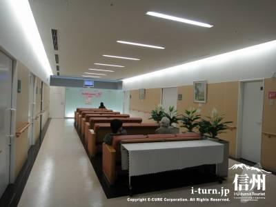 長野市民病院の女性専門外来の待合場所