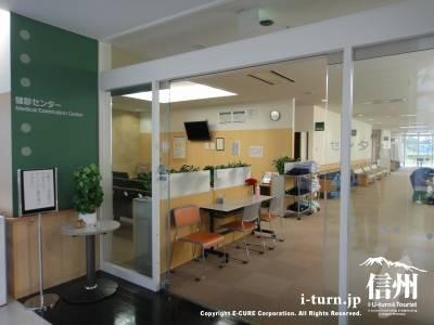 長野市民病院の健診センター入口