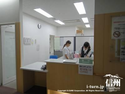 長野市民病院健診センター受付